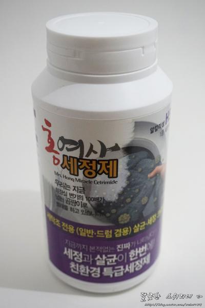 홍여사세정제_세탁기세정제_(7).jpg