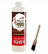 (H4-4 표준품) 녹제거 전용 세정제 495ml + 전용붓