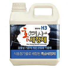 (H3-4 표준품) 산업용 특화 세정제 4리터