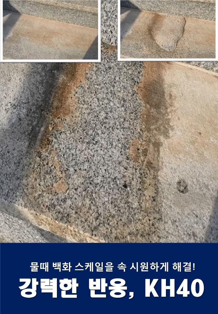 계단스케일 광고.jpg