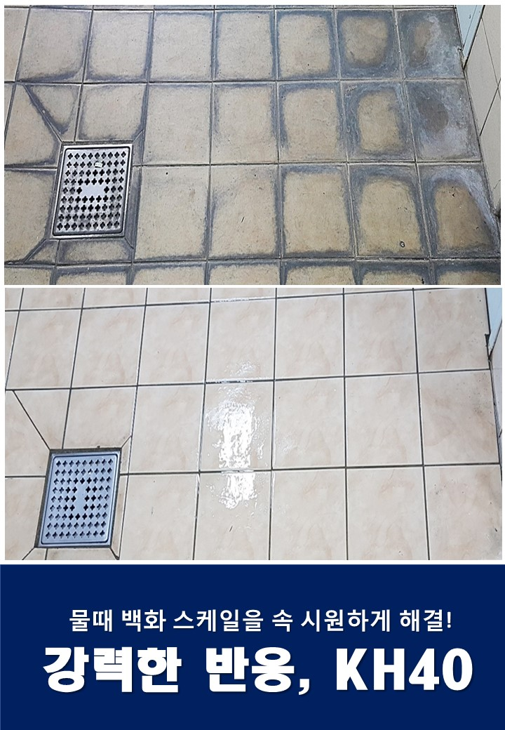 화장실 광고.jpg