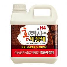 (H4-4 표준품) 녹제거 전용 세정제 4리터